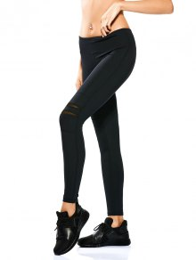 Mesh Panel Stretchy Yoga Leggings - Black L