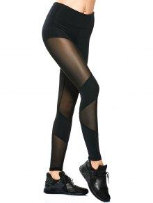 Mesh Insert Skinny Yoga Leggings - Black