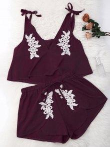 Drawstring Lace Applique Loungewear Suit - Burgundy