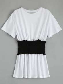 Color Block Smocked Top - White L