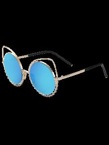 Rhinestone Round Hollow Out Cat Eye Sunglasses