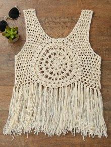 Tassels Crochet Cover Up Top - Beige M