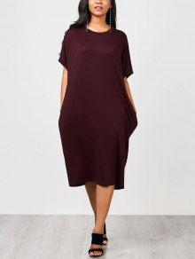 Straight Casual Knitting Midi Dress - Wine Red L
