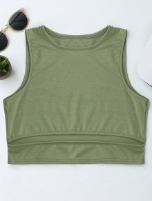 Cropped Cut Out Tank Top - Army Green