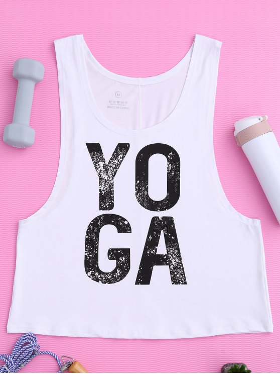 shop Yoga Dropped Armhole Sports Tank Top - WHITE M
