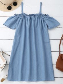 Straight Casual Cold Shoulder Dress
