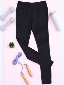 Mesh Insert Sports Leggings