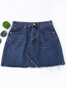 High Waisted Cutoffs Mini Denim Skirt