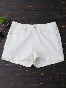 Casual Hemming High Waisted Shorts