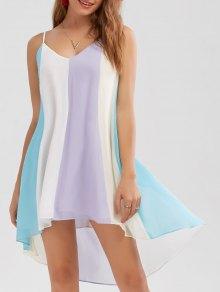 High Low Hem Flowy Slip Dress - Xl