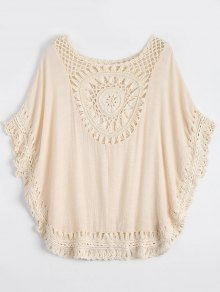 Crochet Insert Beach Poncho Cover Up