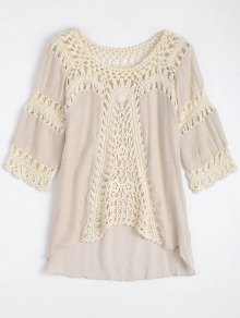 Crochet Insert Beach Cover Up Tunic Top - Off-white