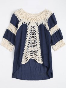 Crochet Insert Beach Cover Up Tunic Top