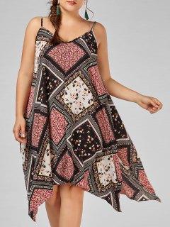 Tiny Floral Chiffon Plus Size Slip Handkerchief Dress - 5xl