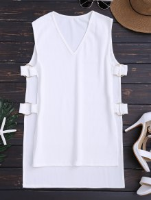 Ribbed Ring High Low Tank Top