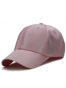 Adjustable Shimmer Long Tail Outdoor Baseball Hat - Light Pink
