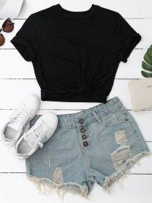 Short Sleeve Plain T-Shirt - Black L