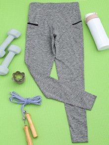 Quick Dry Heather Running Sweat Pants