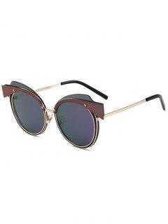 Metal Spliced Frame Cat Eye Design Sunglasses - Deep Purple
