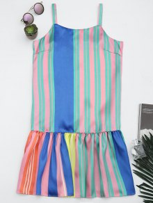 Colorful Stripes Ruffles Casual Dress