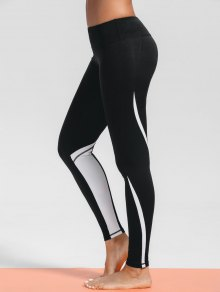 Stretchy Two Tone Sporty Leggings