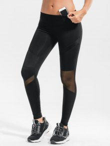 Stretchy Sheer Mesh Panel Active Pants