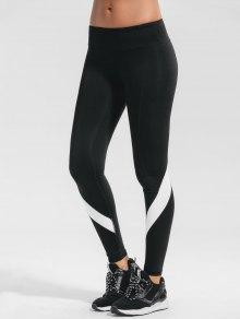 Stretchy Color Block Active Yoga Pants
