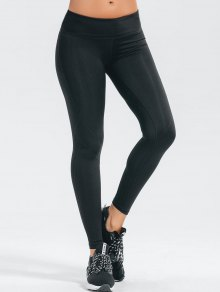 Stretchy Active Leggings - Black M