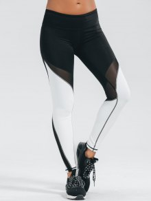 Active Color Block Stretchy Leggings - White And Black S