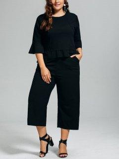 High Low Blouse And Capri Wide Leg Pants Plus Size Suit - Black 4xl