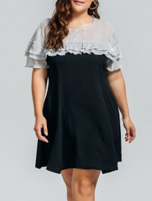 Plus Size Shiny Panel Ruffles Dress