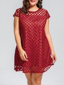 Lace Plus Size Cut Out Dress - Red 4xl