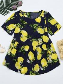Round Collar Lemon Print Blouse