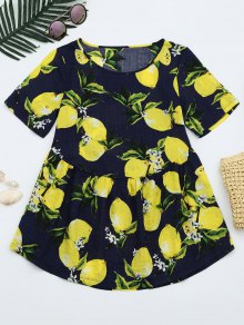Round Collar Lemon Print Blouse