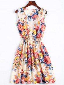 Smocked Waist Floral A Line Dress - Orangepink M