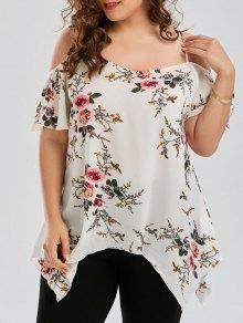 Plus Size Dew Shoulder Tiny Floral Blouse - White 2xl