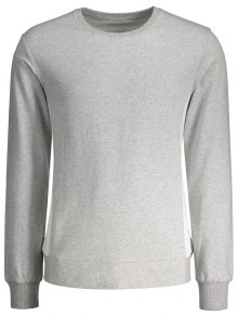 Side Panel Two Tone Cotton Sweatshirt - Gray Xl
