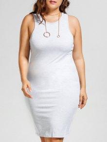 Plus Size Casual Tank Dress - Light Gray 4xl