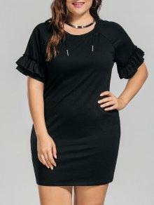 Plus Size Ruffles Mini Dress - Black 3xl