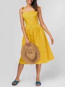 Vestido Para El Hombro Y La Llamarada - Amarillo 2xl