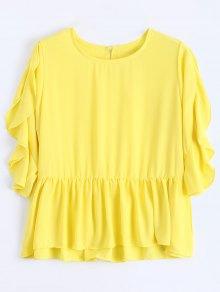 Loose Chiffon Ruffles Top - Yellow S
