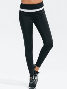 Slimming High Elastic Workout Leggings - Black L