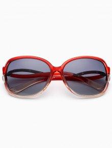 Hollow Cut Anti UV Sunglasses - Wine Red