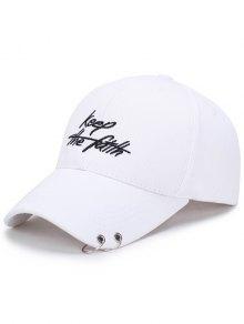 مزدوجة الدائرة المعدنية رسائل منمق قبعة البيسبول - أبيض