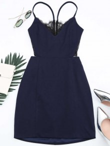 Zippered Lace Panel Fitted Cami Dress - Purplish Blue S