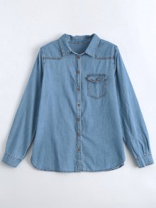 Bird Embroidered Denim Shirt With Pocket - Denim Blue S