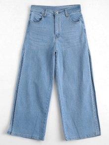Ninth High Slit Wide Leg Jeans - Denim Blue L
