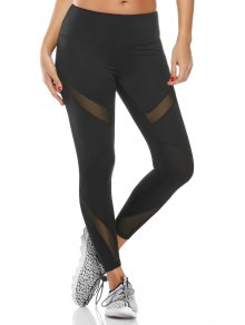 Midi Waist Capri Mesh Panel Workout Leggings - Black L