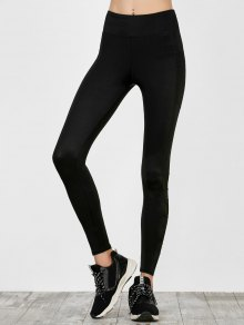 High Waisted Mesh Insert Sports Running Leggings - Black M