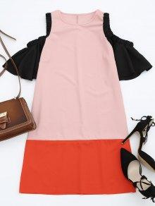 Bloque De Color Frío Hombro Vestido De Cambio - Rosa L